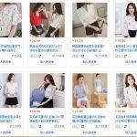 Nguồn hàng áo sơ mi nữ giá sỉ từ Quảng Châu tại tphcm