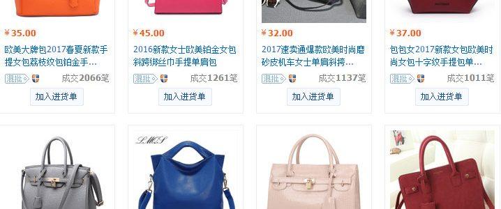 Nguồn hàng túi xách giá sỉ từ Quảng Châu tại tphcm