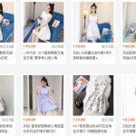 Nguồn hàng váy đầm nữ giá sỉ Quảng Châu tại tphcm