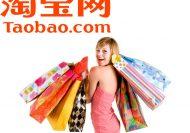 Hướng dẫn mua hàng taobao với 5 bước đơn giản