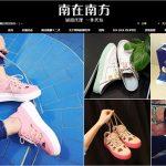 Nhận đặt hàng giày dép Quảng Châu về TPHCM giá rẻ