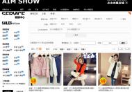 Nhận đặt hàng quần áo Quảng Châu tại TPHCM giá rẻ