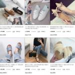 Nguồn hàng giày dép Quảng Châu giá rẻ tại TPHCM