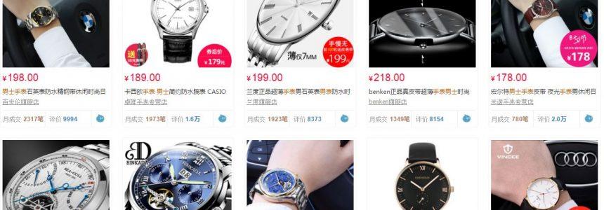 Nguồn hàng đồng hồ nam giá sỉ Quảng Châu tại tphcm