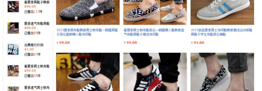 Link các website order hàng Quảng Châu chất lượng, uy tín