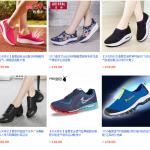 Nguồn hàng giày thể thao Quảng Châu giá rẻ tại TPHCM