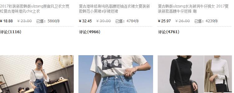 Nguồn hàng quần áo nữ Quảng Châu đẹp, giá rẻ tại TPHCM