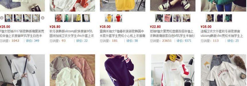 Nguồn hàng áo thun nữ giá sỉ từ Quảng Châu tại tphcm
