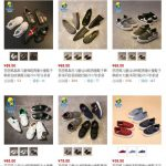 Nguồn hàng giày dép trẻ em quảng châu giá sỉ ở tphcm