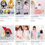 Nguồn hàng quần áo trẻ em Quảng Châu giá sỉ tại tphcm