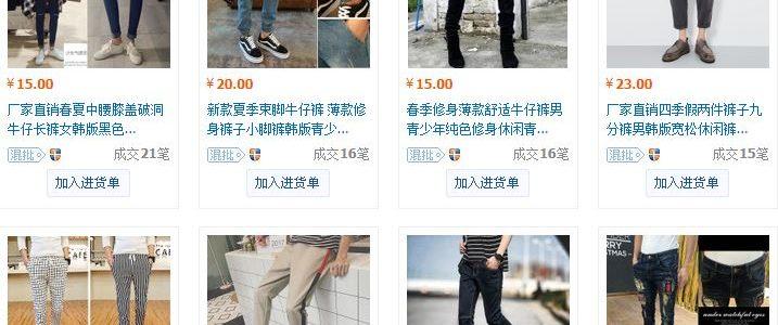 nguồn hàng quần jeans nam Quảng Châu giá sỉ tại tphcm