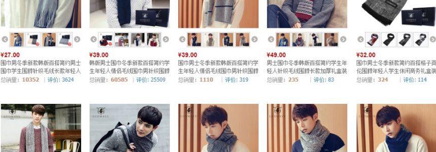 Nguồn hàng thời trang thu đông Quảng Châu giá rẻ tphcm