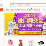 Tìm nguồn hàng Trung Quốc giá rẻ, chất lượng ở tphcm