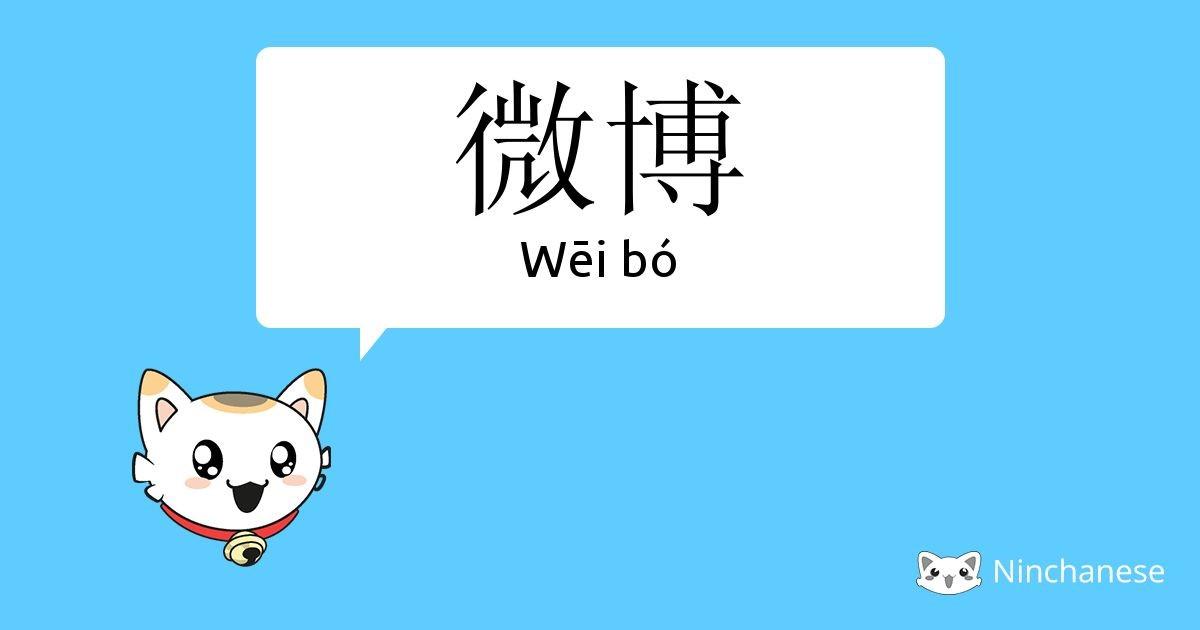 Tổng hợp những trang tìm kiếm của Trung Quốc phổ biến nhất hiện nay