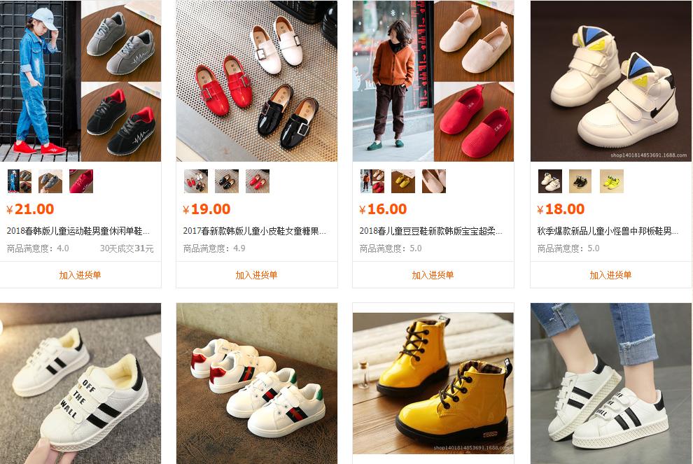Nguồn hàng giày dép trẻ em tại Quảng Châu giá xưởng